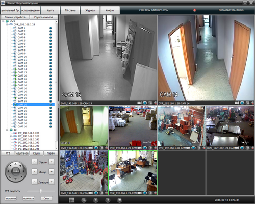 Пример окна Video Monitor Client